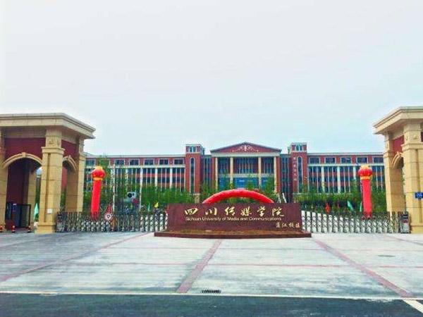 四川传媒大学壁挂管线机项目案例