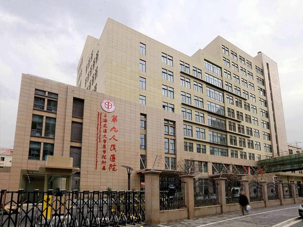 上海第九人民医院使用商用直饮租赁一体机案例